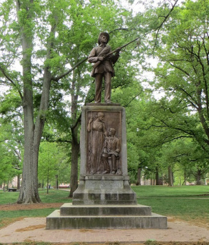"""Silent Sam"" monument at UNC-Chapel Hill"